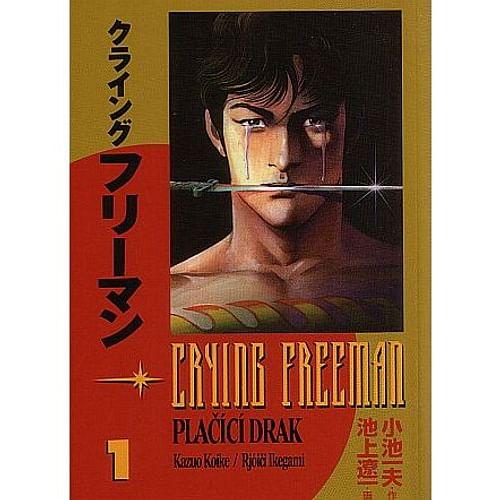 Crying Freeman 1: Plačící drak