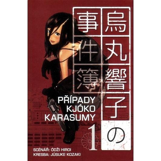 Případy Kjóko Karasumy 1