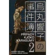 Případy Kjóko Karasumy 2