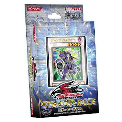 Yu-Gi-Oh! 5ds Starter deck