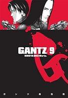 Gantz 9