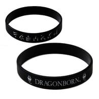 Náramek Skyrim - Dragonborn