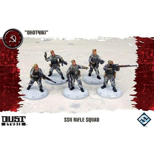 Dust Tactics: SSU Rifle Squad - Ohotniki