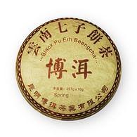 Puerh Shu - Beeng cha