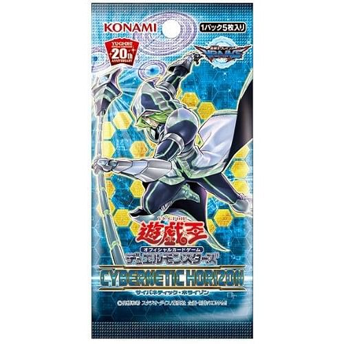 Yu-Gi-Oh! Cybernetic Horizon Booster